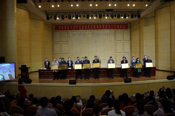 一次获批9个博士学位授权点 河南师范大