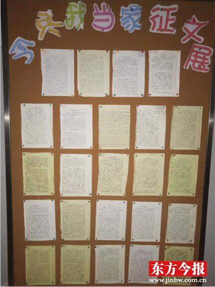 a上册开学季精彩我分享--郑州市惠济区花园口小小学上册年级试卷语文六图片