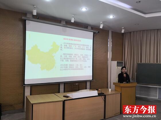 让落地愿景教育助小学适发展2018年郑州市正红镇中心学生图片