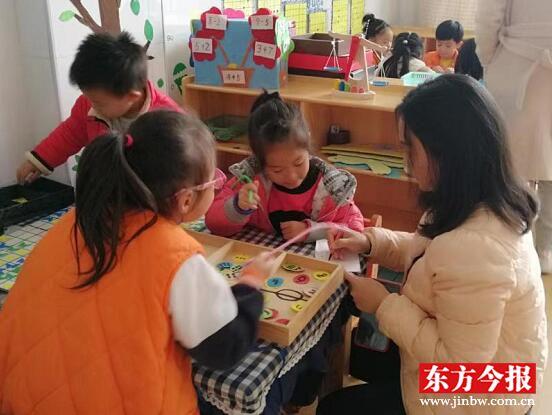 共享教育优势资源 互帮互助共同提升