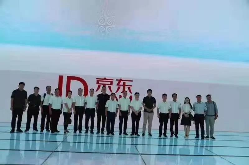 http://www.xqweigou.com/dianshangB2B/38169.html
