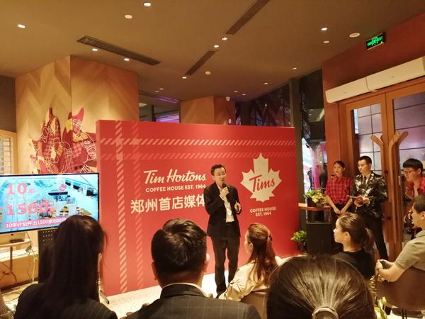 真得劲儿!北美传奇咖啡馆Tims Coffee House郑州首店揭幕!