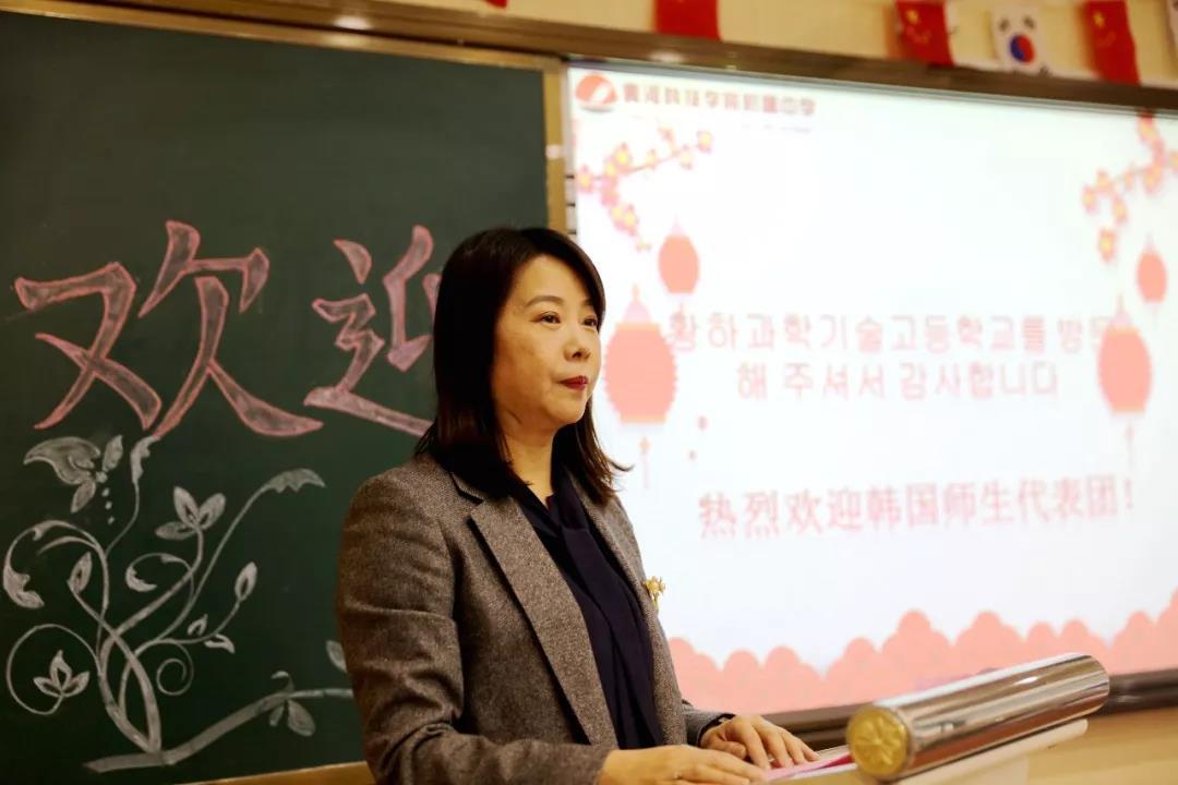 http://www.jiaokaotong.cn/zhongxiaoxue/241949.html
