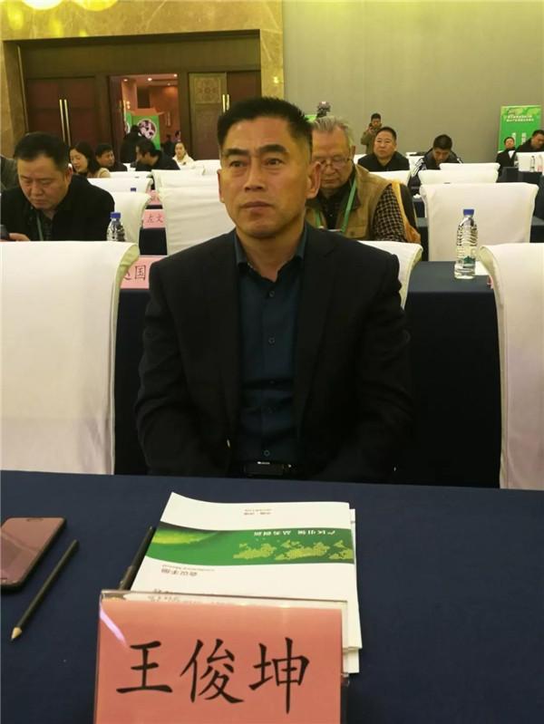 焦点丨国字宋河六号荣膺2019第二届黄淮流域白酒核心产区标志产品称号