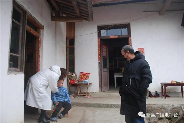 """从""""疫区""""武汉回新县娘家过春节 这个姑娘直呼六次""""没想到"""""""
