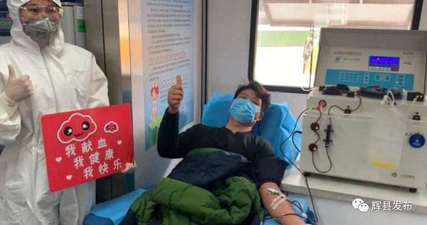 好样的!新乡市新冠肺炎治愈患者刘海沙无偿捐献血浆!