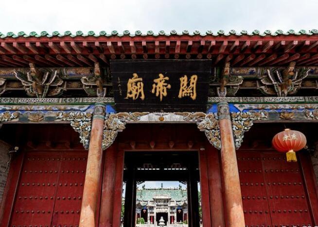 快讯!周口关帝庙、图书馆、博物馆今日开放