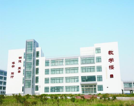 平顶山职业技术学院
