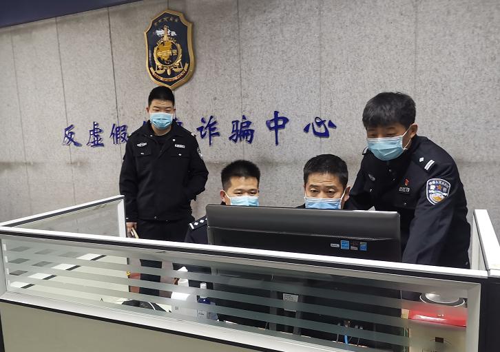 """郑州警方""""细剖""""网络投资理财诈骗案 涉案金额近8千万元"""