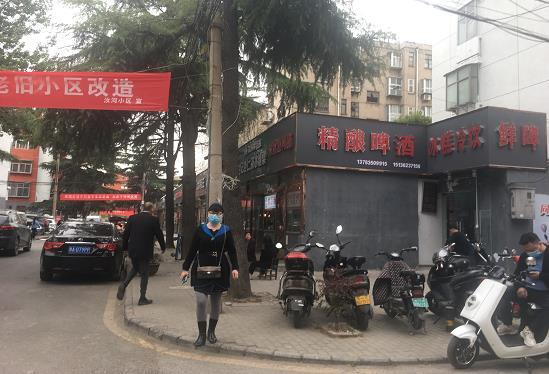 """郑州""""老字号""""新生记 一个夜市小区与一座城的""""协同""""进化论"""