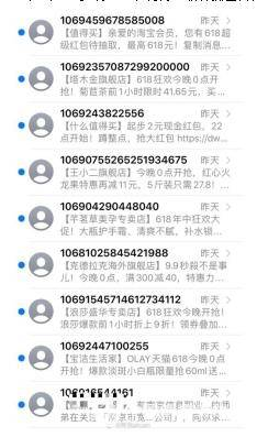 中消协发618舆情报告:集中在直播带货等方面 点名罗永浩