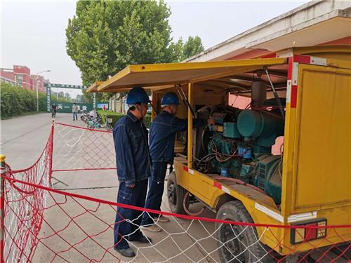 国网温县供电公司:高考保电再交