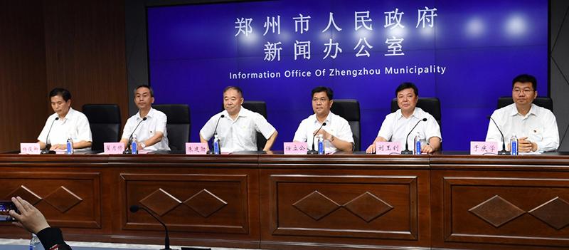 郑州市主汛期来临,4.5万余人备战防汛抗旱!
