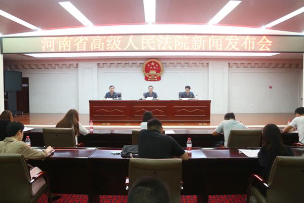 乐霸、娱霸、绿霸……河南省高院公布四起涉黑恶典型案例