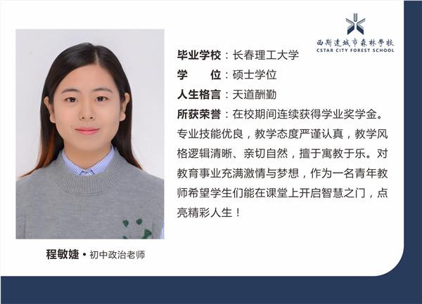 小升初新政后,郑州家长如何为孩子择校