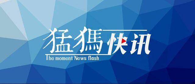 http://www.k2summit.cn/tiyujingsai/2786767.html