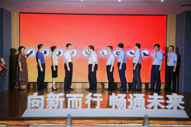 """020第二届""""出彩华夏""""信息通信创新创业大赛盛大启幕"""""""