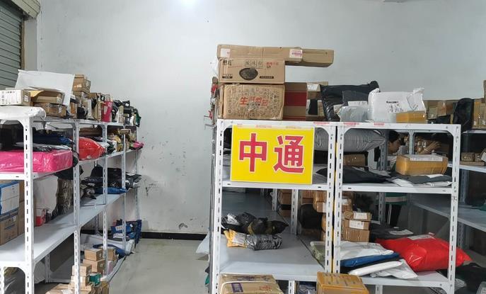 """鹿邑中通""""用假人当安检员""""续:公司被罚40万元停产停业20天"""