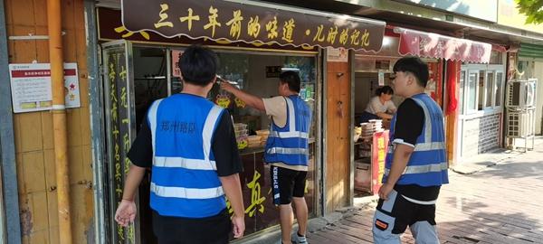 郑州金水南阳新村街道突击检查商场市场 执法+劝导整治占道经营