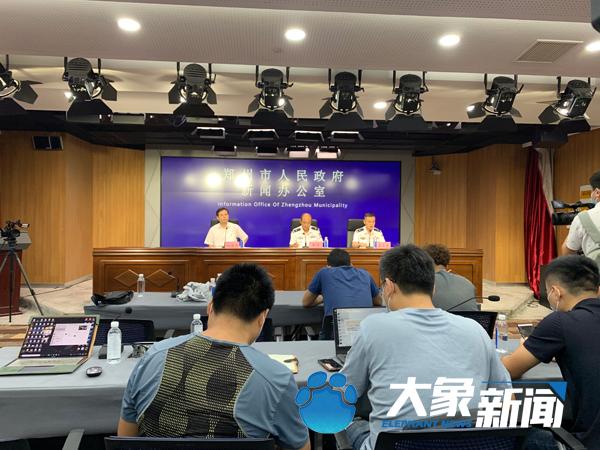 定了!9月16日起,郑州正式启用豫V号牌!