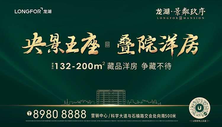 主城聚焦|平静的郑州楼市,为何偏偏这个楼盘能逆市生长?