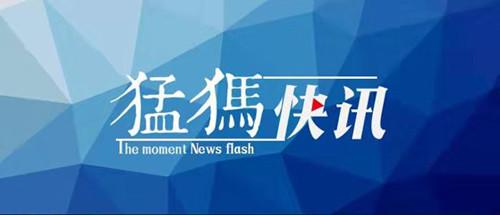 http://www.reviewcode.cn/yunjisuan/177626.html