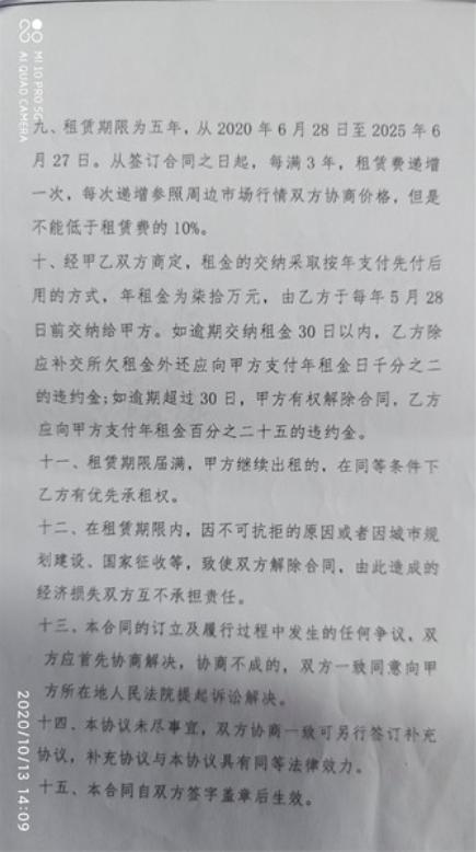 """安阳一村庄土地出租""""一女二嫁"""",办事处领导""""插手""""村级事务?"""