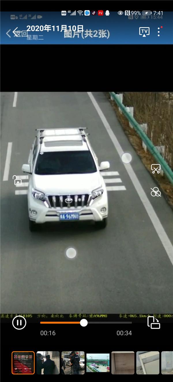 七旬老人汽车常外借,审车发现罚款2.1万元扣84分
