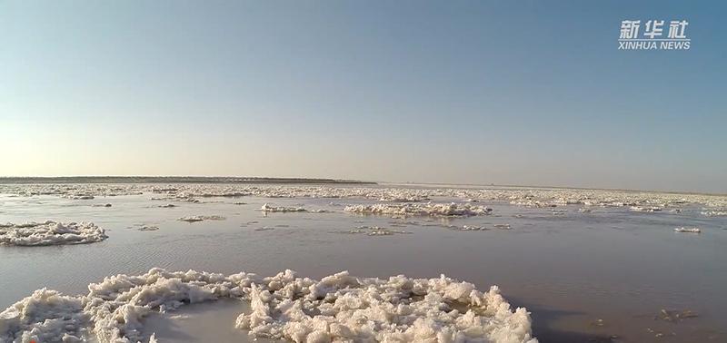 黄河正式进入本年度凌汛期