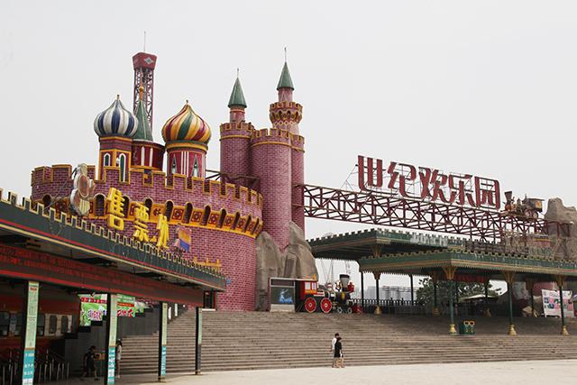 郑州世纪欢乐园将更名世纪公园 开始设计招投标改造后将免费开放