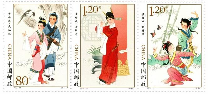 """河南豫剧将登上""""国家名片"""",《豫剧》特种邮票明年11月将面市"""