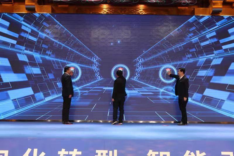 """""""享游河洛""""App上线,洛阳都市圈旅游惠民新政策发布!"""