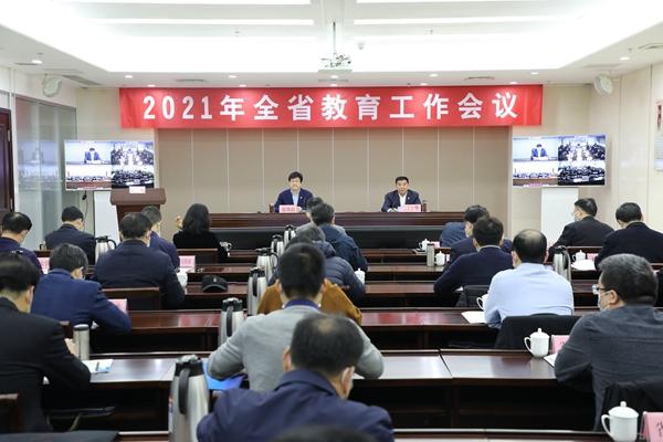 回眸2020年盘点河南教育工作的亮点 2021年河南省教育工作有哪些重点?
