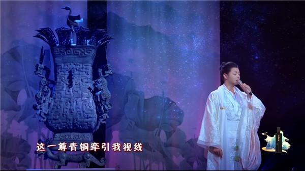 惊艳亮相河南元宵晚会的歌曲《莲鹤方壶》 系新郑打造出