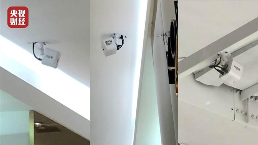 科勒卫浴、宝马、MaxMara商店安装人脸识别摄像头 却暗藏玄机