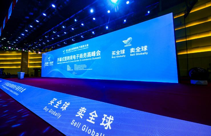 河南省跨境电子商务零售进口药品试点获批