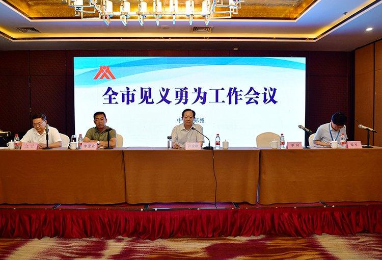 郑州市大力开展见义勇宣传活动 确认为见义勇为行为的一律给予5000元奖励