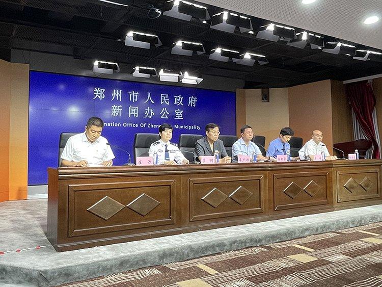 """聚焦""""六大顽瘴痼疾"""",郑州市政法队伍教育整顿整改率达99.87%"""