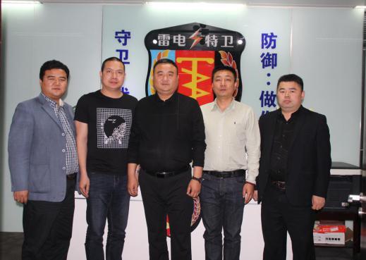 雷电特卫四川分公司成立,正式开启华南市场