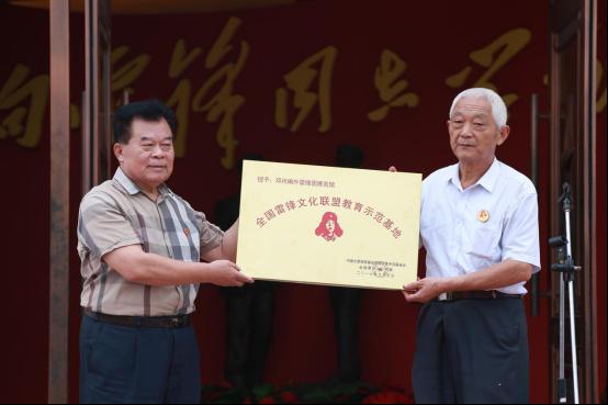 邓州编外雷锋团教育示范基地授牌仪式在河南