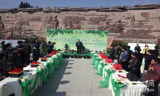 郑州市第二届全免费节地生态葬活动在御泉森林陵园举行