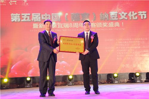 第五届中国燕京纳豆文化节暨新乡泰宜瑞八周年庆典成功举办