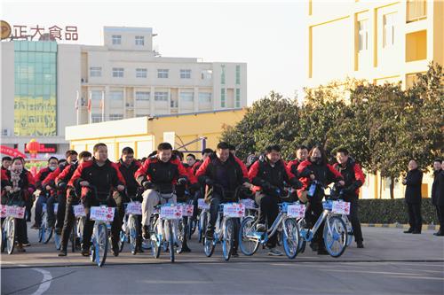 洛阳正大食品举行公益骑行活动 低碳出行获市民点赞