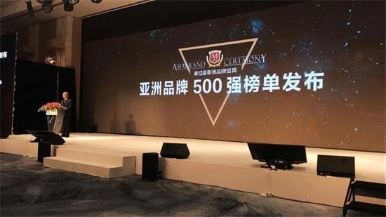 解读酒水行业新秀 万茗堂荣膺亚洲品牌500强