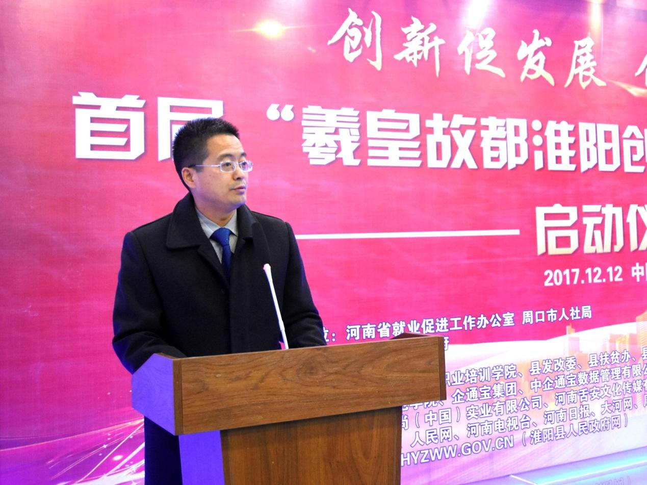 图为:淮阳县创新创业就业协会筹备组负责人张国运图片