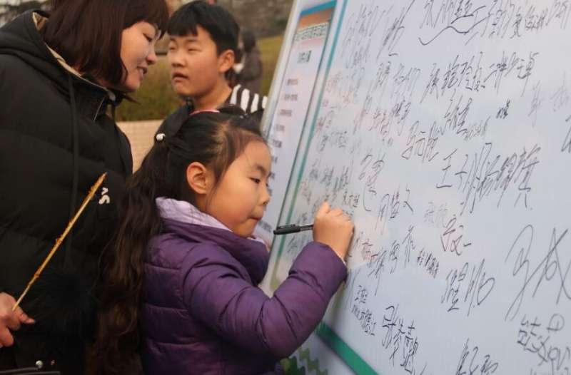 保护母亲河日郑州高中在行动--团郑州市委开展青年学年自我总结图片