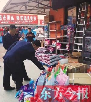 周口成立6个执法小分队 扣押华耀城571袋(瓶桶)涉假洗化用品
