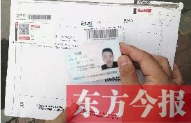 这些卖家均表示手中有别人丢失的身份证在卖,价格则在300元到500元不