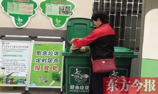 郑州垃圾分类倒计时 宜粗不宜细 看看这个小区咋做的