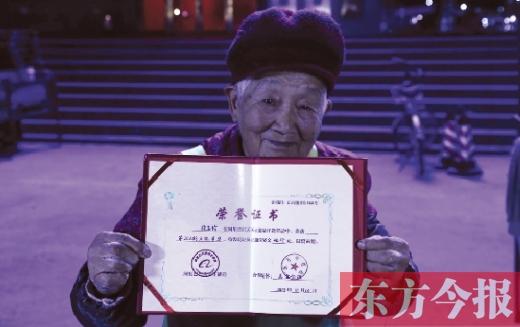 励志!94岁阿婆摆夜摊到凌晨5点 本报联合阿里天天正能量为她发奖啦